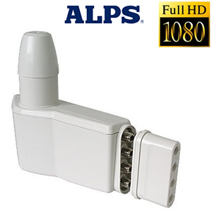 LNB Quattro 0.3 dB Alps 40 mm